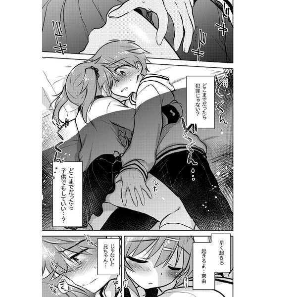 【限定ミニ色紙付き】アクアドロップC92新刊2冊セット