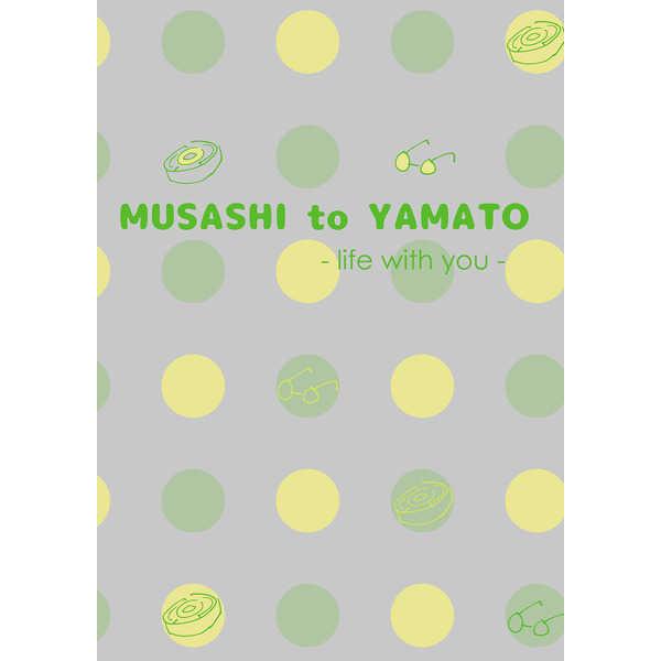 MUSASHI to YAMATO -life with you- [AUKLET(仁井谷千尋)] アイドリッシュセブン