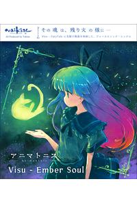 アニマトニス Visu - Ember Soul
