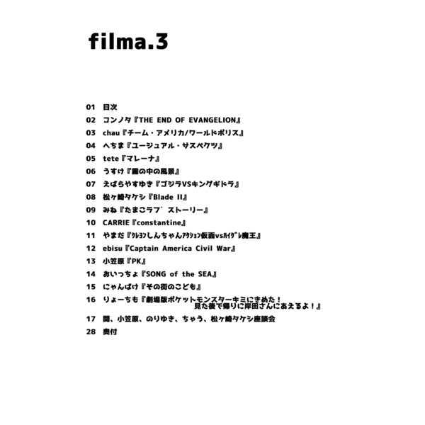 filma.3