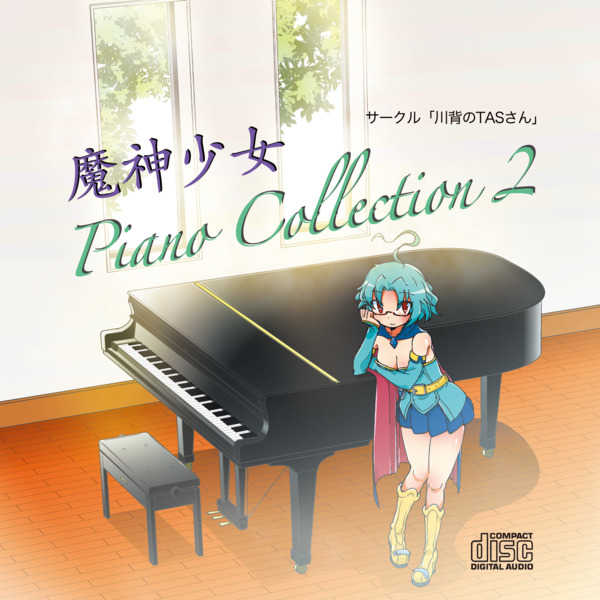 魔神少女 Piano Collection 2