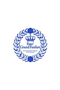 Fate/Grand Fanfare