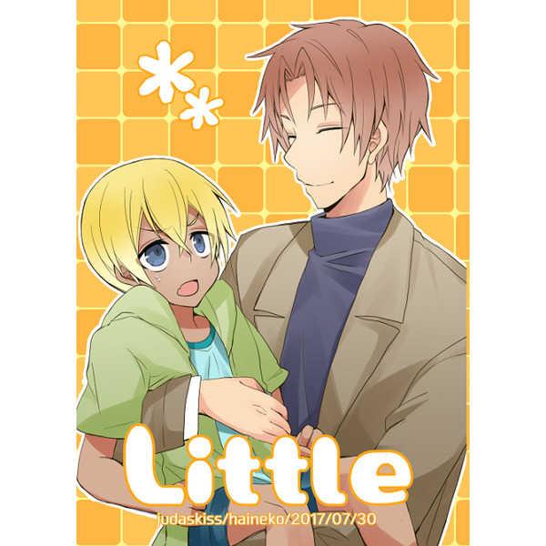 Little [judaskiss(はいねこ)] 名探偵コナン