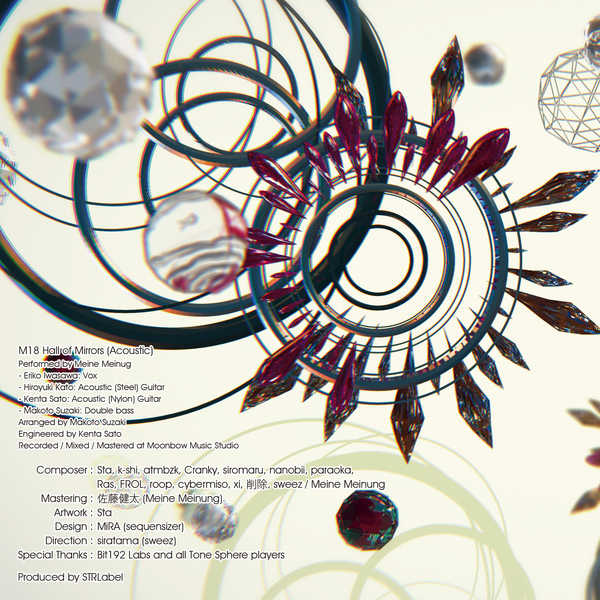 Tone Sphere Original Soundtrack - Luminous Sun