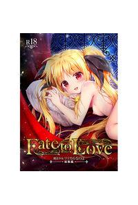 -魔法少女リリカルなのは総集編-Fate To Love