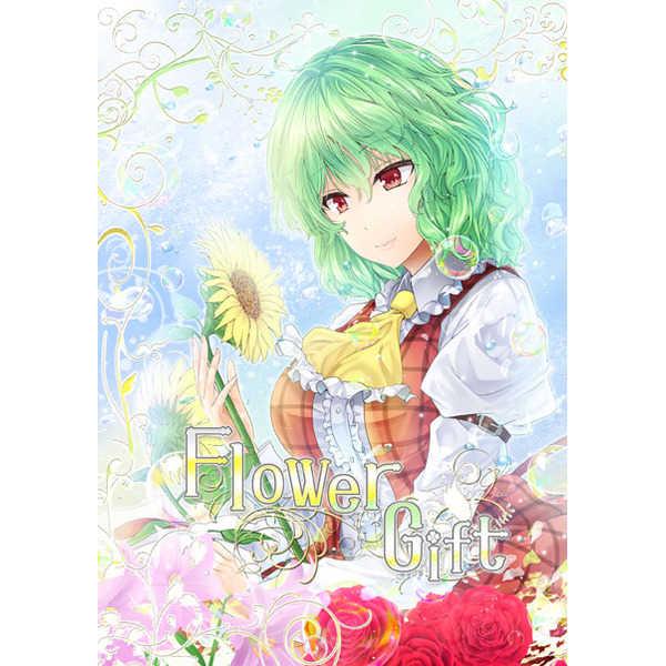 Flower Gift [七輪大社(Y2)] 東方Project