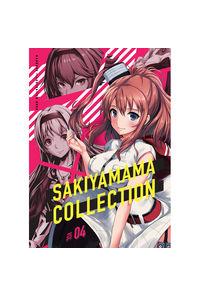 SAKIYAMAMA COLECTION VOL.4