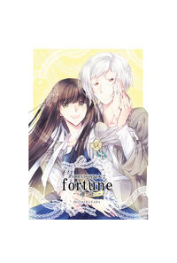 NORN9再録本2「fortune-運命-」