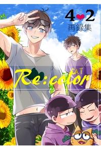 一カラ再録◆Re:color