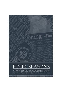 FOUR SEASONS ~EXTRA EDITION OF GOLDEN TIMES~