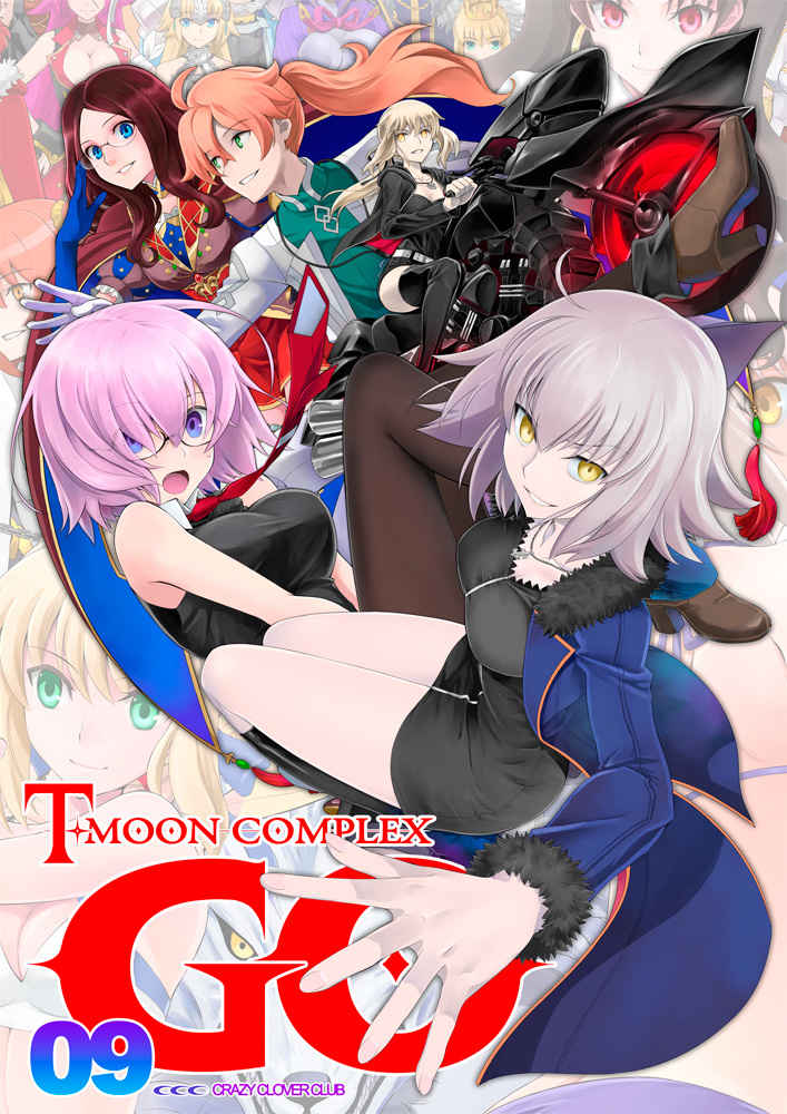 T*MOON COMPLEX GO09(通常版)