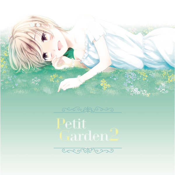 Petit Garden2 [Poppo(はとつかさ)] THE IDOLM@STER CINDERELLA GIRLS