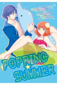 POPPING☆SUMMER