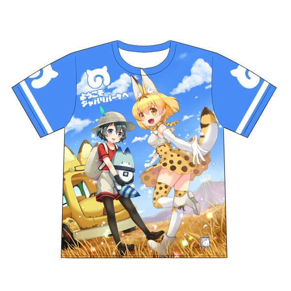 けものフレンズ さばんなトリオ フルプリントTシャツ L [モニャモニャ(ShiBi)] けものフレンズ