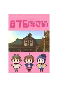 876SHOPPING in HARAJUKU