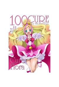 100CURE Vol.11 CureFlora