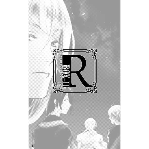 R-BOX 2
