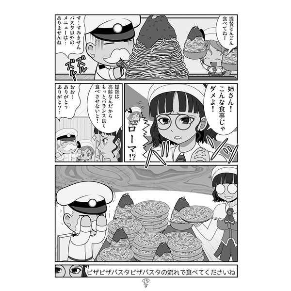 OH!スーパーマキグモチャン総集編改ニ