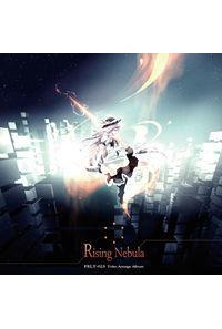Rising Nebula