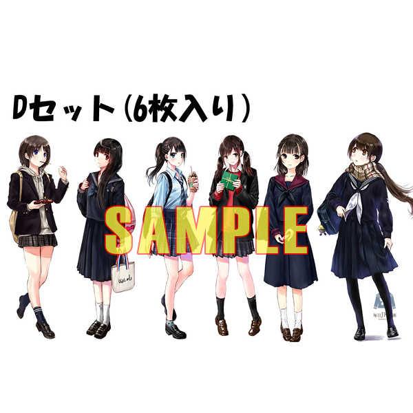 【和遥キナ個人展覧会『青い春』】ポストカードD [AKIBAPOP:DOJO(和遥キナ)] オリジナル