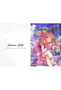 Summer Soleil