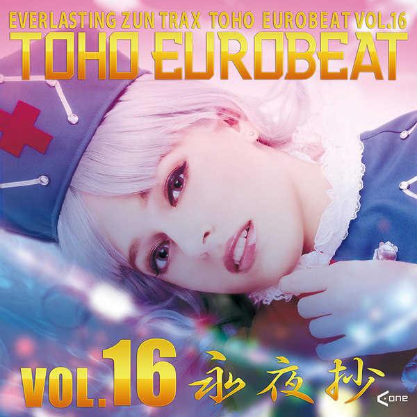 TOHO EUROBEAT VOL.16 永夜抄