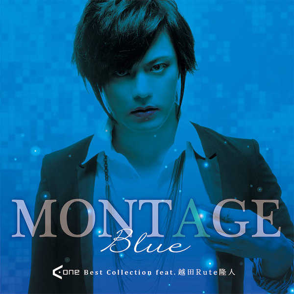 MONTAGE Blue A-One Best Collection feat. 越田Rute隆人 [A-One(越田Rute隆人)] 東方Project