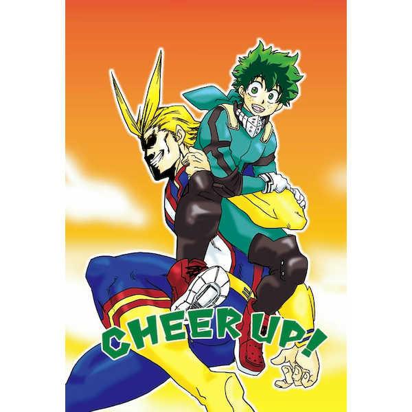 CHEER UP! [かわらみあ+漢天国(つゆすずみゆ)] 僕のヒーローアカデミア