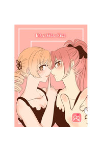 kiss×kiss×kiss