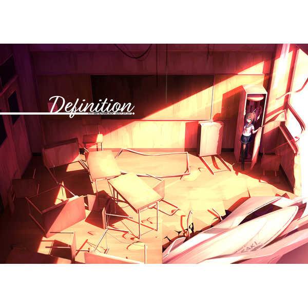 Definition [ナナナ・アーツ(NABLACK)] オリジナル