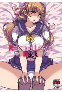 RecordLoveHack