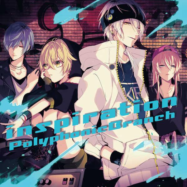 inspiration (CD+DVD+漫画84P)