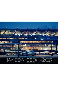 HANEDA 2004-2017