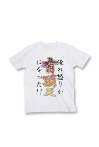 【Tシャツ】今日から使えるブロント語Tシャツ