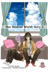 One Hundred Worlds Story 2
