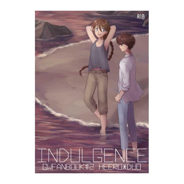 Indulgence [PetibeaM(真琴)] ガンダム