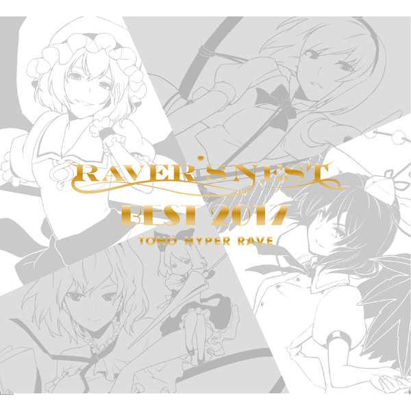 RAVER'S NEST BEST 2017 TOHO HYPER RAVE [DiGiTAL WiNG(katsu)] 東方Project