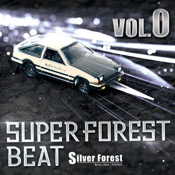 Super Forest Beat VOL.0 [Silver Forest(アキ)] 東方Project
