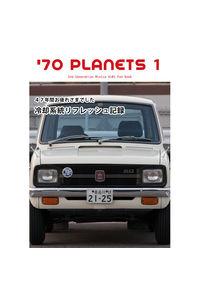 '70 planet 1