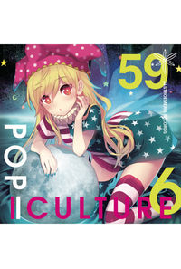 POP | CULTURE 6