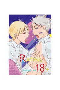 Rating18+