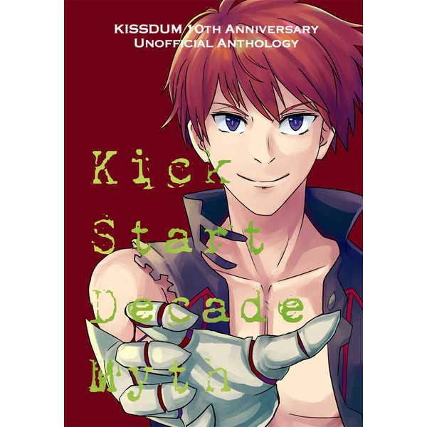 キスダム10周年合同誌 Kick Start Decade Myth