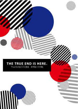 THE TRUE END IS HERE [空色雄猫(sa.kuro)] おそ松さん