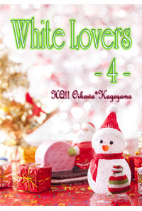 White Lovers 4