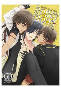 honey moon2