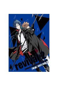 revival:2