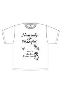ファビュラス叶ワールド・神秘のアメージングTシャツ