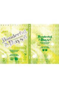 Wonderful Days~露康同棲小説プチアンソロジー~