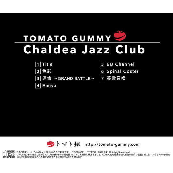 Chaldea Jazz Club