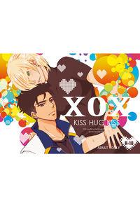 XOX-KISS HUG KISS-
